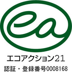 写真:EA21mark.jpg