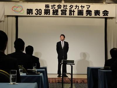写真:happyoukai1.JPG