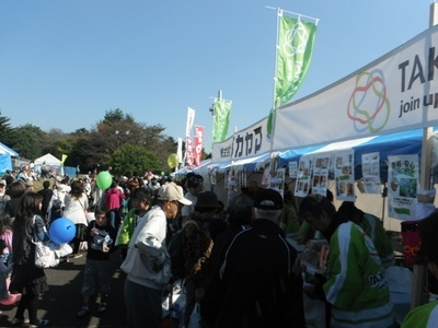 写真:DSCF0146.JPG