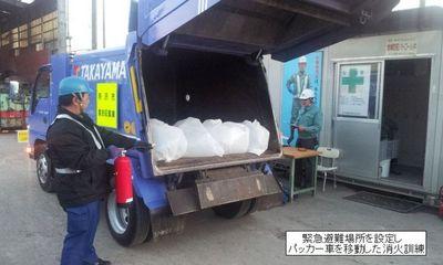 写真:2012013004.jpg
