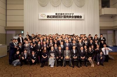 写真:20121006top (1024x683).jpg