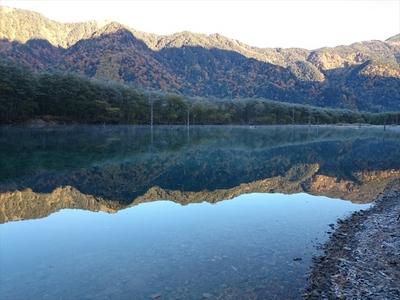 写真:20141224_R.JPG