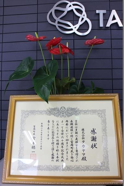 写真:150724_1_R.JPG