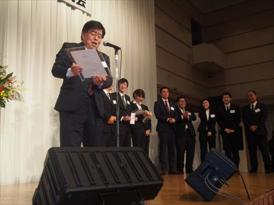 写真:44経営懇親3-066_R.JPG