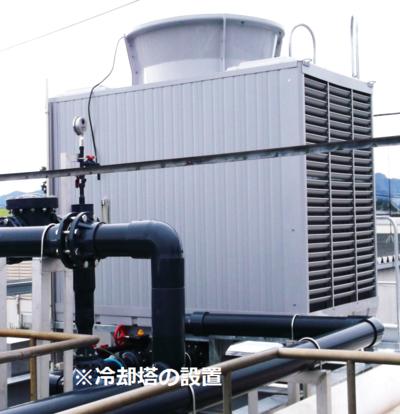 写真:冷却塔の設置.png