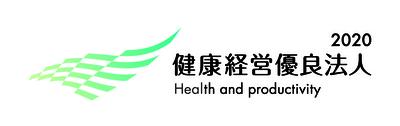 写真:健康経営優良法人2020_中小規模法人_横.jpg